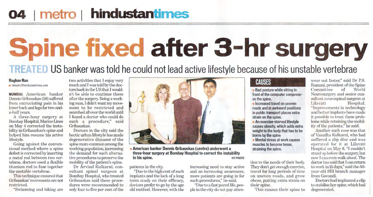hindustan times paper in english Read the hindustan times english daily newspaper online it stands out to be one of the leading english newspapers with a circulation of 132 million.